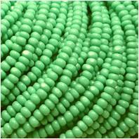 Beads Сharlotte 13/0 № 53410 (natural)