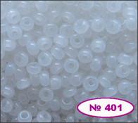 Beads 10/0 № 02090 / 401 (alabaster)