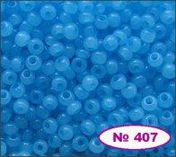 Beads 10/0 № 02134 / 407 (alabaster)