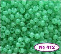 Beads 10/0 № 02161 / 412 (alabaster)