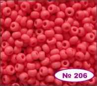 Beads 10/0 № 07332 / 206 (natural)