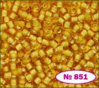 Beads 10/0 № 15056 / 851 (coated)