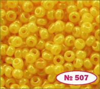 Beads 10/0 № 17383 / 507 (shell)