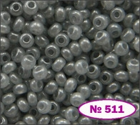 Beads 10/0 № 17708 / 511 (shell)