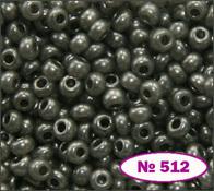 Beads 10/0 № 17749 / 512 (shell)