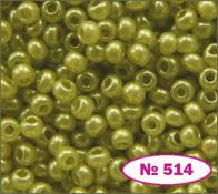 Beads 10/0 № 17786 / 514 (shell)