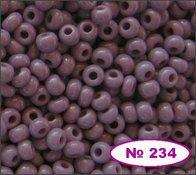 Beads 10/0 № 23020 / 234 (natural)