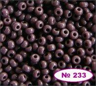 Beads 10/0 № 23040 / 233 (natural)