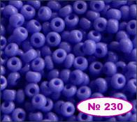 Beads 10/0 № 33040 / 230 (natural)