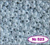 Beads 10/0 № 37342 / 523 (shell)