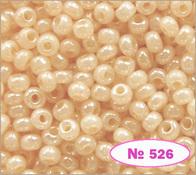 Beads 10/0 № 37383 / 526 (shell)