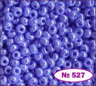 Beads 10/0 № 38020 / 527 (shell)