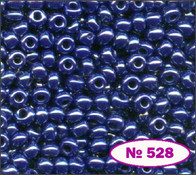 Beads 10/0 № 38070 / 528 (shell)