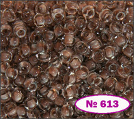 Beads 10/0 № 38317 / 613 (colored)