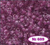 Beads 10/0 № 38325 / 609 (colored)
