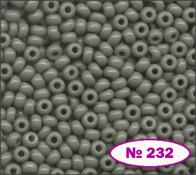 Beads 10/0 № 43020 / 232 (natural)