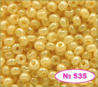 Beads 11/0 № 47112 / 535 (shell)