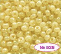 Beads 11/0 № 47113 / 536 (shell)