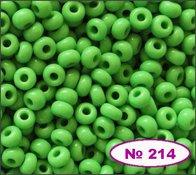 Beads 10/0 № 53210 / 214 (natural)