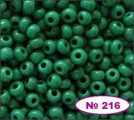 Beads 10/0 № 53240 / 216 (natural)