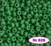 Micro beads 15/0 № 53250 (natural)