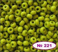 Beads 10/0 № 53430 / 221 (natural)