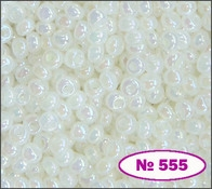 Beads 10/0 № 57206 / 555 (shell)