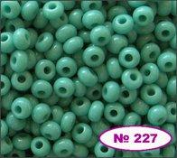 Beads 10/0 № 63130 / 227 (natural)