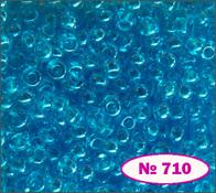Beads 10/0 № 66010 / 710 (glazed)