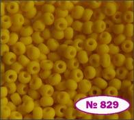 Beads 11/0 № 83110 / 829 (natural matt)