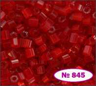 Beads 9/0 № 95081 / 845 (sateen)