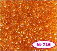 Beads 10/0 № 96000 / 716 (glazed)