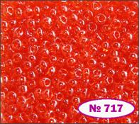 Beads 10/0 № 96030 / 717 (glazed)