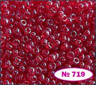 Beads 10/0 № 96070 / 719 (glazed)
