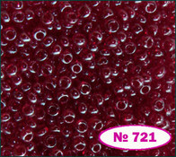 Beads 10/0 № 96120 / 721 (glazed)