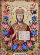 """Kit with seed beads """"Almighty God"""""""