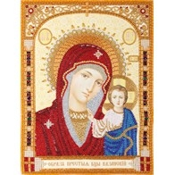 "Kit with seed beads ""The Kazan Icon of the Mother of God"""